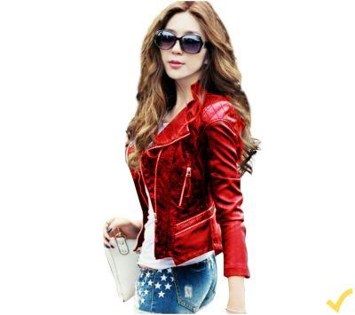 Ladies Pu Leather High Street Jacket Red
